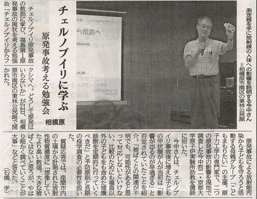 20121022kanashinimanaka